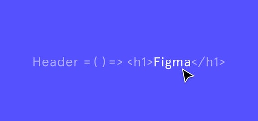 Introducing: Figma to React